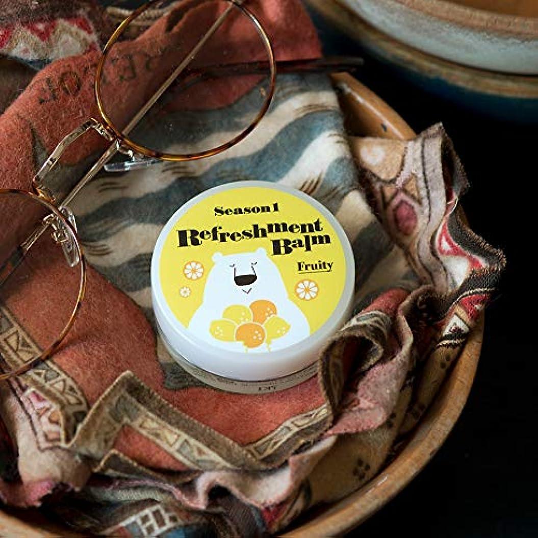 男らしいリテラシー顕著(美健)BIKEN カサカサ鼻にひと塗り リフレッシュメントバーム フルーティ エッセンシャルオイル(精油)のみで香り付け