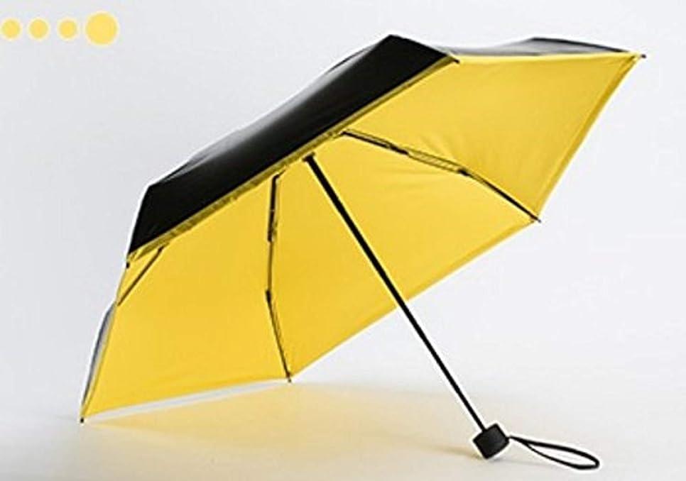 アイザック頬岸CREPUSCOLO 日傘 晴雨兼用 UVカット 完全遮光 upf50+ 紫外線遮蔽率 99.99% 折りたたみ 6本骨 90cm (イエロー)