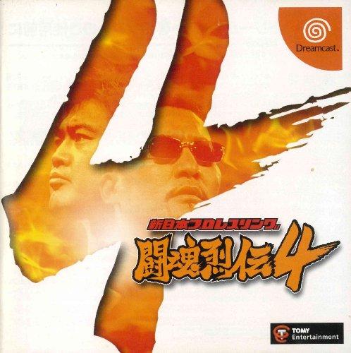 新日本プロレスリング 闘魂列伝4 Dreamcast
