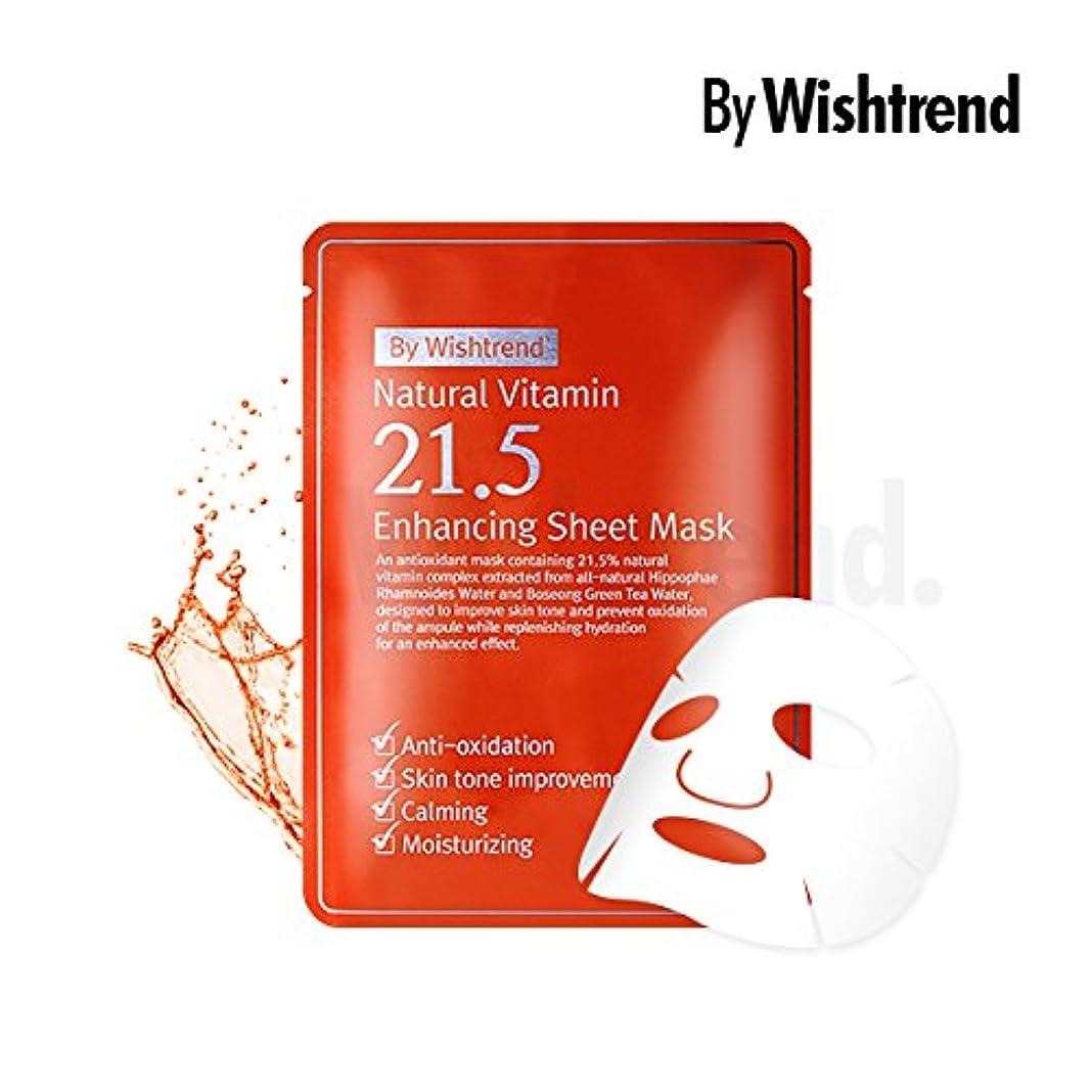 和ダイジェスト前提[BY WISHTREND] ナチュラルビタミン21.5エンハンシング シートマスク 10シート, Natural Vitamin 21.5 Enhancing Mask 10 sheets [並行輸入品]