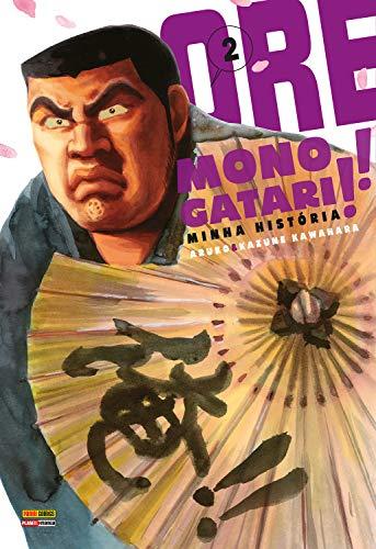 Ore Monogatari!! - vol. 2