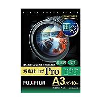 富士フィルム FUJI 画彩 写真仕上げPro 超光沢 厚手 A3ノビ WPA3N10PRO 1冊(10枚) ×2セット