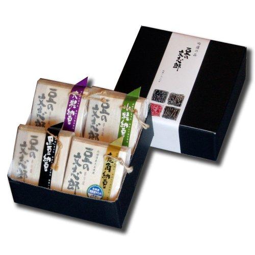 【お歳暮 ギフト】豆の文志郎 納豆 4個入り イトツケセット 北海道洞爺湖サミットの朝食で採用された納豆 ギフト