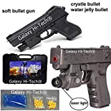 Galaxy Hi-Tech® PUBGS Soft Water Bullets Toys Gun Plastic Safe Gun Weapon Pistol