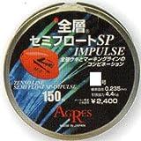 キザクラ(kizakura) ライン 全層セミフロート SP-IMPULSE 150m 1.75号