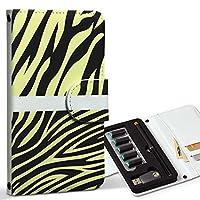 スマコレ ploom TECH プルームテック 専用 レザーケース 手帳型 タバコ ケース カバー 合皮 ケース カバー 収納 プルームケース デザイン 革 ユニーク 動物 柄 模様 002773