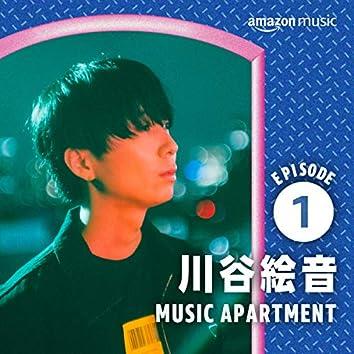 MUSIC APARTMENT -  川谷絵音の部屋 EP. 1