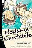 Nodame Cantabile Vol. 25 (English Edition)