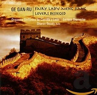 葛甘孺 (ゲ・ガンリュ) 作品集 (Ge Gan-Ru : Fairy Lady Men Jiang | Lovers Besieged / Orquesta Sinfonica de Castilla y Leon , Enrique Die...