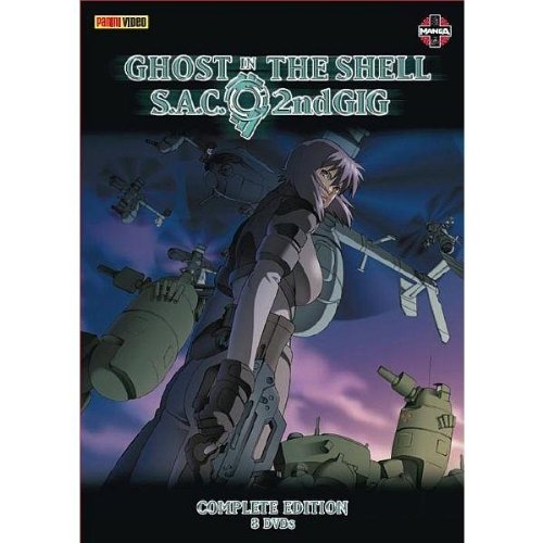 Ghost in the Shell - Stand Alone Complex 2nd Gig Box (8 DVDs)