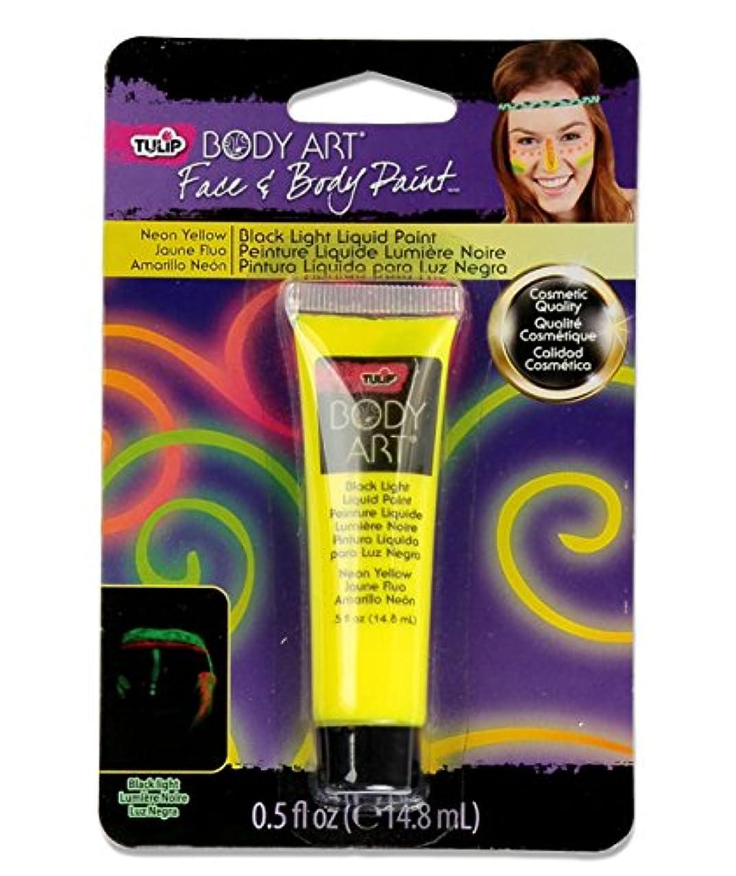 Tulip Body Art Face & Body Paint, 0.5 oz, Black/Light Yellow