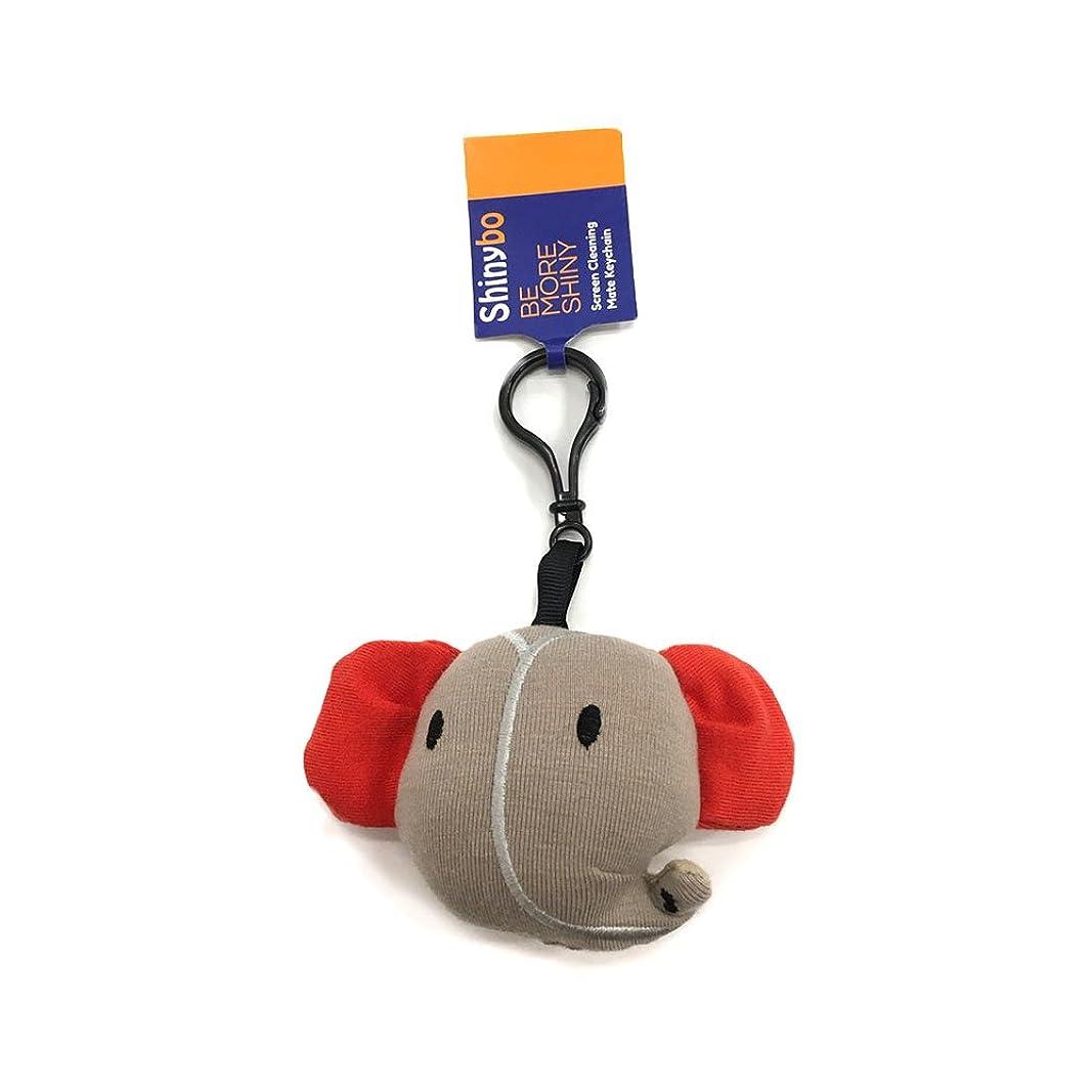 同時気分努力するYogibo Mate Strap Elephant