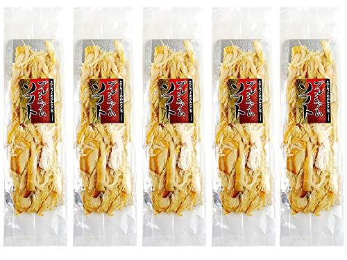 プレミアムソフト 88g ×5袋(いかの燻製) 厚みがあり、柔らかい食感が美味しいイカのくんせいです。 (くんさき さきいか 乾物) お酒の肴やおやつにピッタリな烏賊の珍味