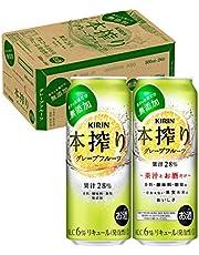 【果汁とお酒だけ】キリン本搾りチューハイ グレープフルーツ [ 500ml×24本 ]