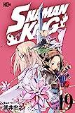 SHAMAN KING ~シャーマンキング~ KC完結版(19) (少年マガジンエッジコミックス)
