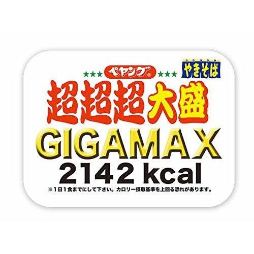 ペヤング ソースやきそば 超超超大盛 GIGAMAX 439g×2個
