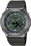 カシオ 腕時計 ジーショック メタルカバード GM-2100B-3AJF メンズ グリーン