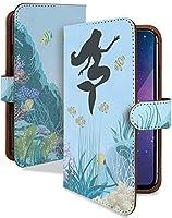 iPhone 12 mini ケース 手帳型 携帯ケース 人魚姫 マーメイド ブルー 魚 おとぎ話 青 おしゃれ アイフォン アイフォーン アイホン ミニ スマホケース iPhone12mini iPhone12 12mini キャラ イラスト カメラレンズ全面保護 カード収納付き 全機種対応 t0838-01414