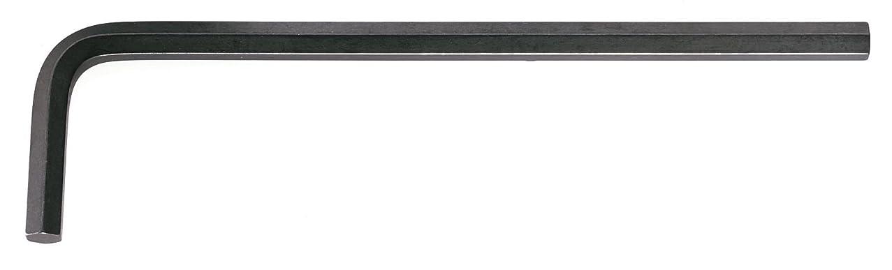 Facom 83H - Long Inch Keys