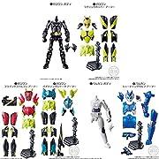 装動 仮面ライダーゼロワン AI 01 12個入りBOX (食玩)