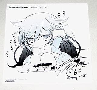 AE6 イラストカード パンドラハーツ PandoraHearts 望月淳 アリス