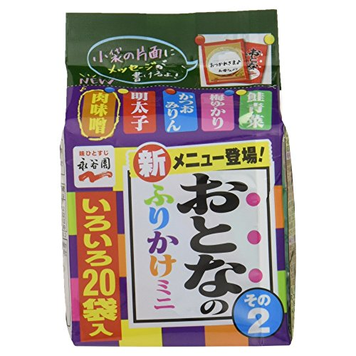 |Nagatanien OTONA NO FURIKAKE Mini #2 || Rice Seasoning || 34.8g ( 20 Pcs ) [ Japanese Import ]|