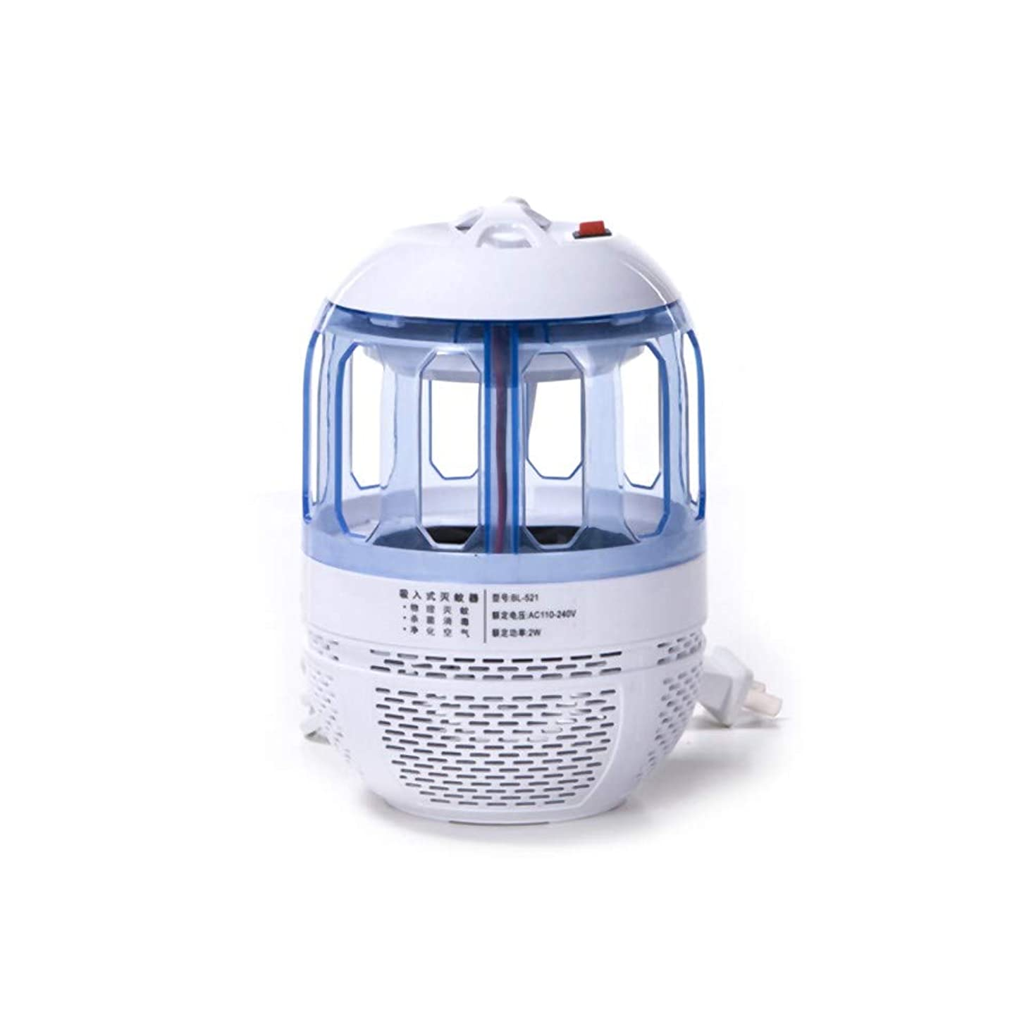 ??Ywoow?? Mosquito lamp, Mosquito Killer Light 5W Smart Optically Controlled Insect Killing Lamp
