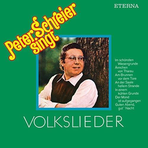 Peter Schreier & Mitglieder des Gewandhausorchesters Leipzig