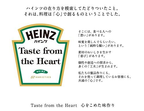 ハインツ『クラシコトマト&バジル』