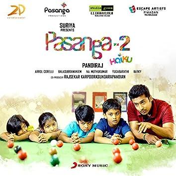 Pasanga, 2 (Original Motion Picture Soundtrack)