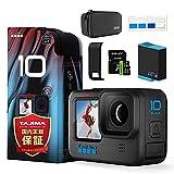 【タジマ保証書付国内正規品】 GoPro HERO10 Black + 予備バッテリー + 認定SDカード(64GB) + サイドドア(充電口付) + ステッカー 【GoPro公式限定】