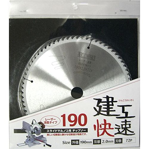 iwood 建工快速 スライドマルノコ用チップソー レザー消音タイプ 直径190mm 004521