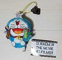 映画ドラえもん 40周年記念マスコット Vol.8 ドラえもん 新・のび太の日本誕生