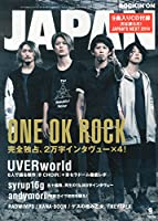 ROCKIN'ON JAPAN (ロッキング・オン・ジャパン) 2014年 09月号 [雑誌]
