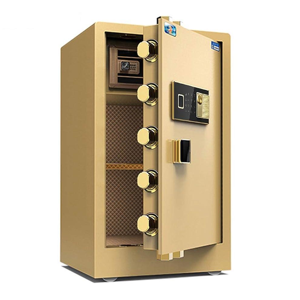 色鏡ラショナル金庫 デジタル電子金庫セキュリティボックス、ホームオフィス用スチールデポジット金庫、キーパッド付きキャビネット金庫 て持ち運びが便利で (Color : Gold, Size : 48x42x80cm)