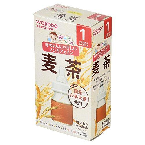 和光堂『飲みたいぶんだけ麦茶』