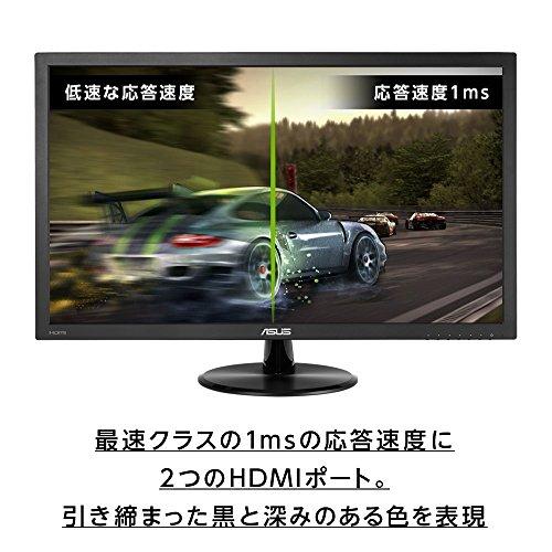 ASUSゲーミングモニター28型FPS向き/4K/3840×2160/1ms/TN/HDMI×2/DP/FreeSync/ブルーライト軽減/VESA/3年保証VP28UQG