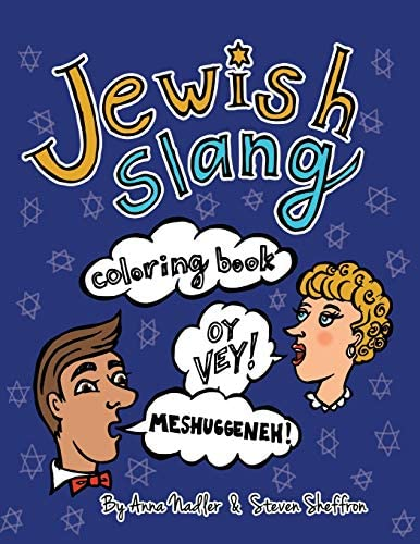 Jewish Slang Coloring Book 24 unique illustrated pages of popular jewish yiddish expressions product image