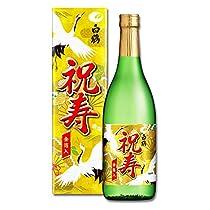 白鶴 上撰 純米酒 祝寿 金箔入 [ 日本酒 兵庫県 720ml ] [ギフトBox入り]