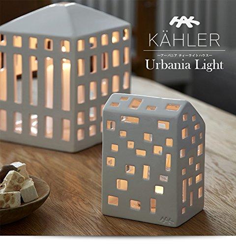 【正規日本代理店品】KAHLER/ケーラー Urbania/アーバニア House/ハウスH:145mm 品番:(14083) ティーライトハウス
