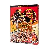 ゴーゴーカレー レトルトカレー 辛口 ファイヤー 1箱1食 長期 防災 金澤カレー