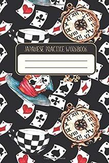 KANJI JAPANESE PRACTICE WORKBOOK: Elegant Cover with Play Card Game Pattern- Genkouyoushi Notebook, Japanese Writing Practice Book For Kanji Characters, Hiragana, Katakana
