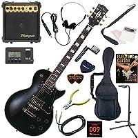 Photogenic エレキギター 初心者 入門 レスポールタイプ 10wアンプが入ったスタンダード15点セット LP-300/BK(ブラック)