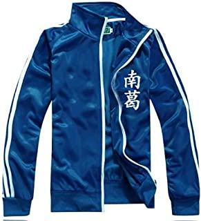 Captain Tsubasa kudzu south jersey size L (japan import)