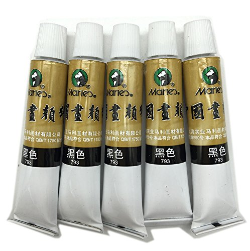 Marie's Big Size Chinese Painting Color Tubes Watercolor Drawing 12ml5pcs No. 793 Black