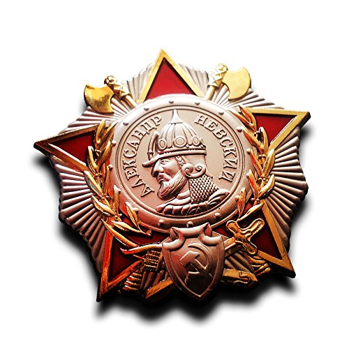 Military Medal Badge Order of Alexander Nevsky Soviet Russian USSR Medal Honor Badge, ww2 Russian Copy