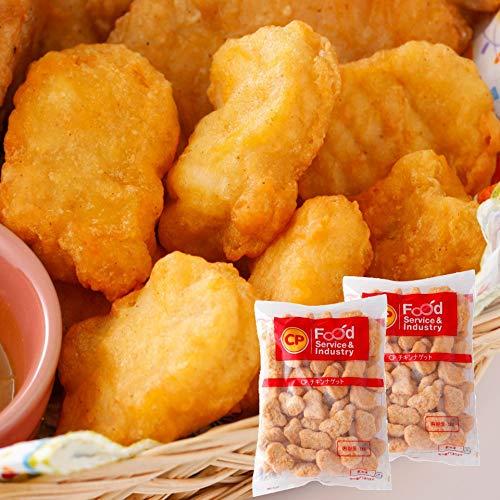 [スターゼン] チキンナゲット 冷凍食品 業務用 タイ産 電子レンジ調理 (2kg(1kg×2パック))