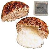 bonbori (ぼんぼり) 究極のひき肉で作る 牛100% ハンバーグステーキ プレーン4個 チーズ入り4個 (200g × 8個入り) 無添加 冷凍 レトルト