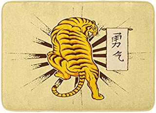 Amknu Asian of Tiger Vintage Tattoo and Japanese Painting The Text Meaning is Courage Head Background Pattern Flannel Bath Rugs Prevent Shifting and skidding Super Absorbent 3D Printing 60x40cm