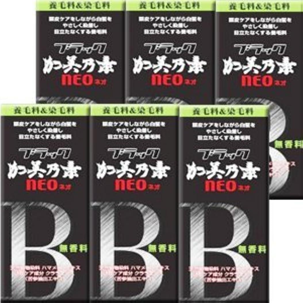 揮発性思い出す冷淡な【6個】 ブラック加美乃素NEO 無香料 150mlx6個 (4987046370105)